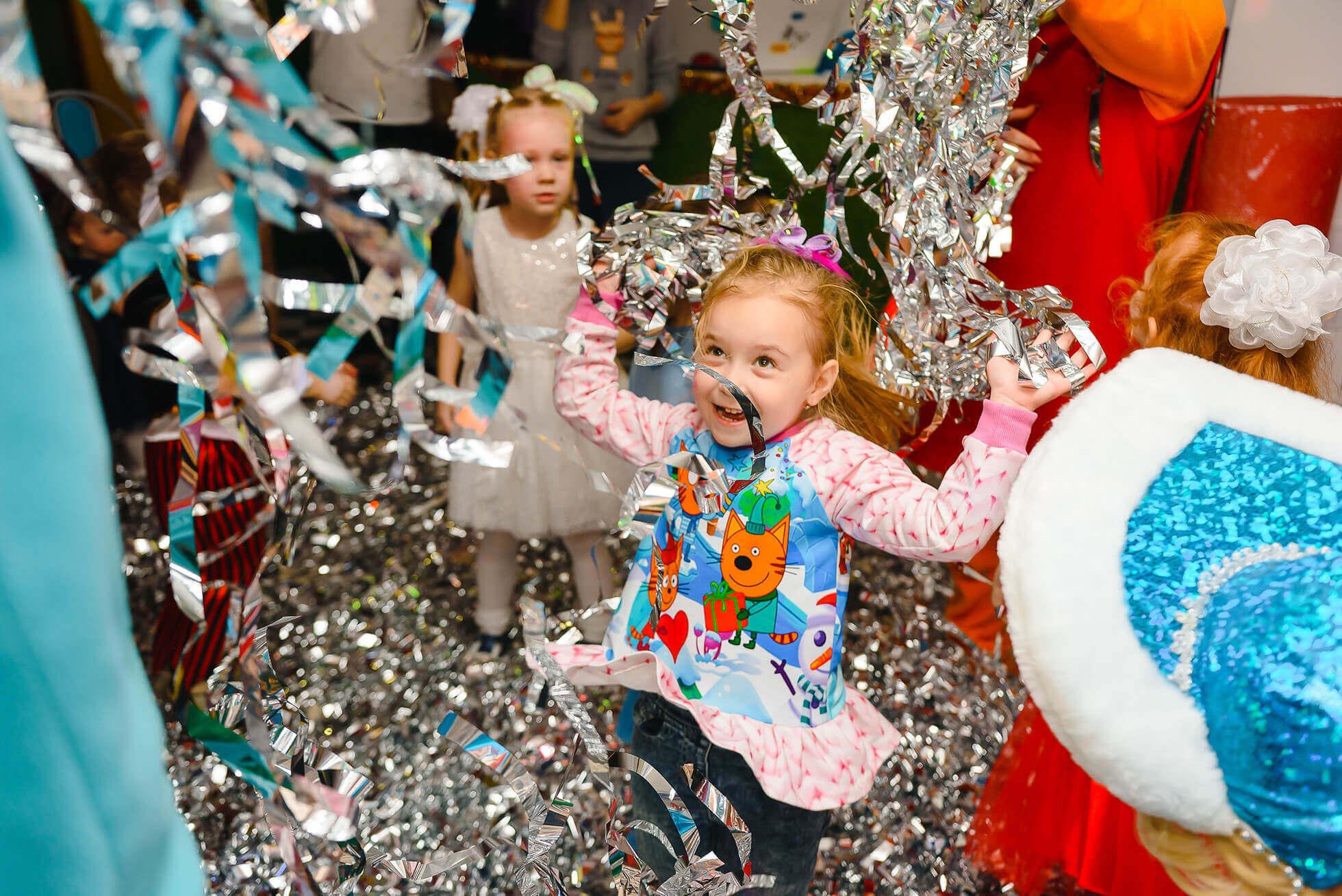 Kids having fun at a birthday party venue
